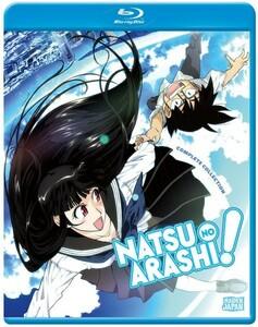 【送料込】夏のあらし! 全13話(北米版 ブルーレイ) Natsu No Arashi! blu-ray BD