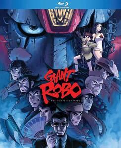 【送料込】ジャイアントロボ ANIMATION 地球が静止する日 OVA 全7話 (北米版 ブルーレイ) Giant Robo Original Ova blu-ray BD