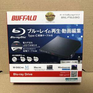 BRXL-PT6U3-BKD ポータブルブルーレイドライブ