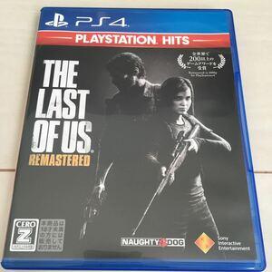 PS4ソフト ラストオブアス リマスタード