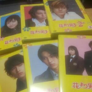 花より男子2 ドラマ版 DVD BOX