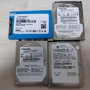 SSD 120gb HDD 東芝 400gb 日立 160gb 東芝160gb セット
