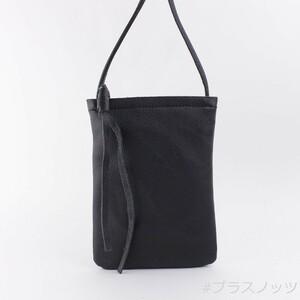 本革 縦型サコッシュ ブラック(ショルダーポーチ・ポシェット)