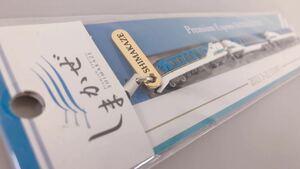 近畿日本鉄道 しまかぜ ストラップ