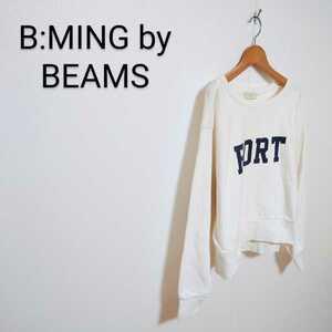 B:MING by BEAMS ショート丈スウェット