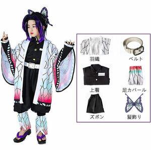 胡蝶しのぶ 鬼滅の刃 ハロウィンコスプレ衣装 子供用