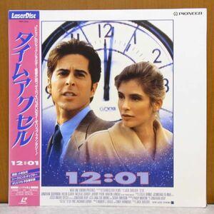 ★ タイムアクセル 12:01 洋画 映画 レーザーディスク LD ★
