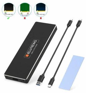 M.2 SSD ケース USB C to M.2 アダプタ