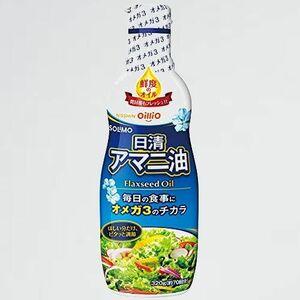 新品 未使用 SOLIMO [ブランド] S-JZ フレッシュキ-プボトル 320g 日清オイリオ アマニ油