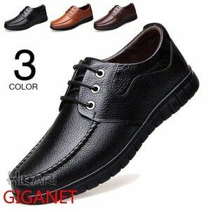 紳士靴ビジネスシューズメンズシューズ通勤Uチップ ビジネスシューズ紳士靴メンズシューズ革靴靴カジュアルシューズローカットUチ