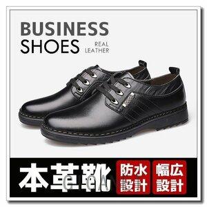メンズビジネスシューズ革靴紳士靴メンズシューズ牛革 ビジネスシューズ革靴カジュアル本革メンズファションロングノーズメンズシ