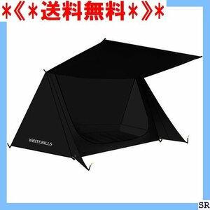 《*送料無料*》 テント 釣り ハイキング 超軽量 防災 防水 防雨 通気性 リン ソロテント パップテント 2人用 1 168