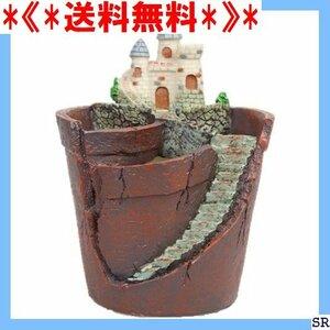《*送料無料*》 its プランター 多肉植物 ガーデンポット 装飾 植木鉢 観葉植物 93