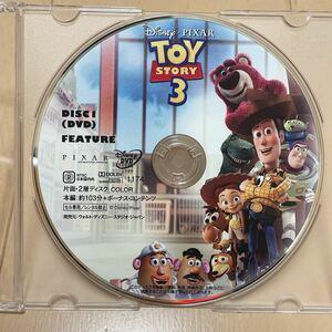 トイストーリー3 DVD クリアケース