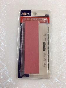 つけ爪用 ファイル 爪やすり 180/240 ピンク ネイルケア ネイルファイル ブロックタイプ ジェル ネイル アート ツメ jel-021pk