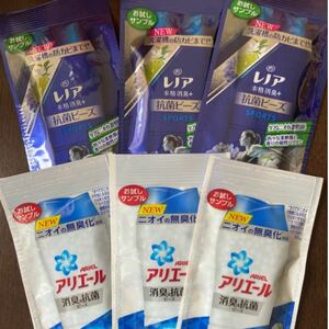 P&G アリエール消臭&抗菌ビーズ レノア超消臭 抗菌ビーズ お試しサンプル