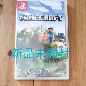 Minecraft マインクラフト Switch 新品