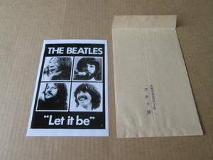 ★ ビートルズ THE BEATLES★ LET IT BE プロモーション写真 ★ スカラ座