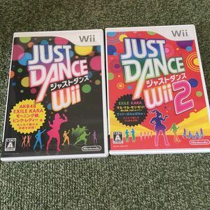 ジャストダンス wii 1.2セット