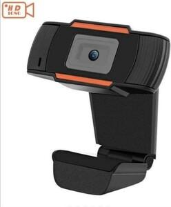 ウェブカメラ 高画質 1080p webカメラ フルHD 1080p 録画