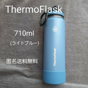 ステンレス 保温 保冷 水筒 マグ アウトドア マイボトル ライトブルー
