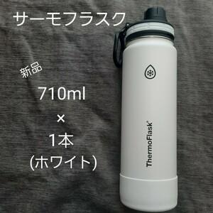 ステンレス 保温 保冷 水筒 マグ アウトドア マイボトル 新品 ホワイト  ステンレスマグ  ステンレスボトル