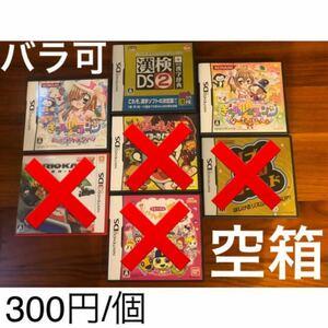 DS ソフト 空箱、説明書のみ 300円/個 まとめ買いで値引き!