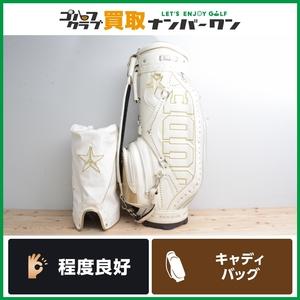 【程度良好 希少品】ロックデュード スタースタッズ メンズ キャディバッグ ホワイト 9.5型 46インチ対応 キャディーバック 13-639000