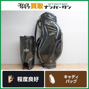 【程度良好 人気モデル】ダンロップ XXIO メンズ キャディバッグ ブラック 9.5型 47インチ対応 キャディーバック ゼクシオ DUNLOP