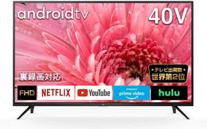 新品TCL 40型 フルハイビジョン スマートテレビ(Android TV) 40S515 ネット動画サービス対応 液晶テレビ 外付けHDDで裏番組対応
