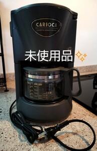 National コーヒーメーカー 沸騰 浄水 NC-F7