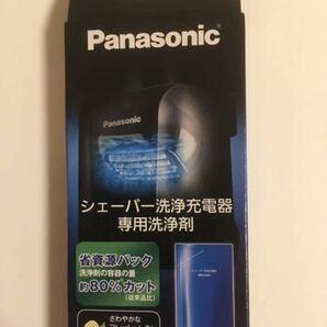 ES-4L03 送料無料 匿名配送 未使用品 パナソニック ラムダッシュ シェーバー洗浄充電器専用洗浄剤 3個入り×1箱 Panasonic ES4L03