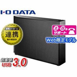 EX-HD2CZ [USB 3.1 Gen 1(USB 3.0)/2.0対応 外付ハードディスク EX-HDCZシリーズ 2TB]