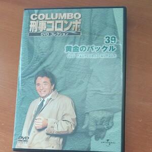 刑事コロンボ DVD 39