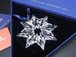 1円 ■新品■未使用■ SWAROVSKI スワロフスキー 622498 クリスタル 2003年 クリスマスオーナメント スノーフレーク 雪 クリア Y4534UU