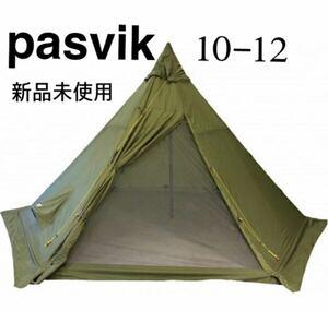 新品 未使用 未開封 helsport pasvik 10-12 ヘルスポート パスヴィク テント ワンポールテント 難燃性