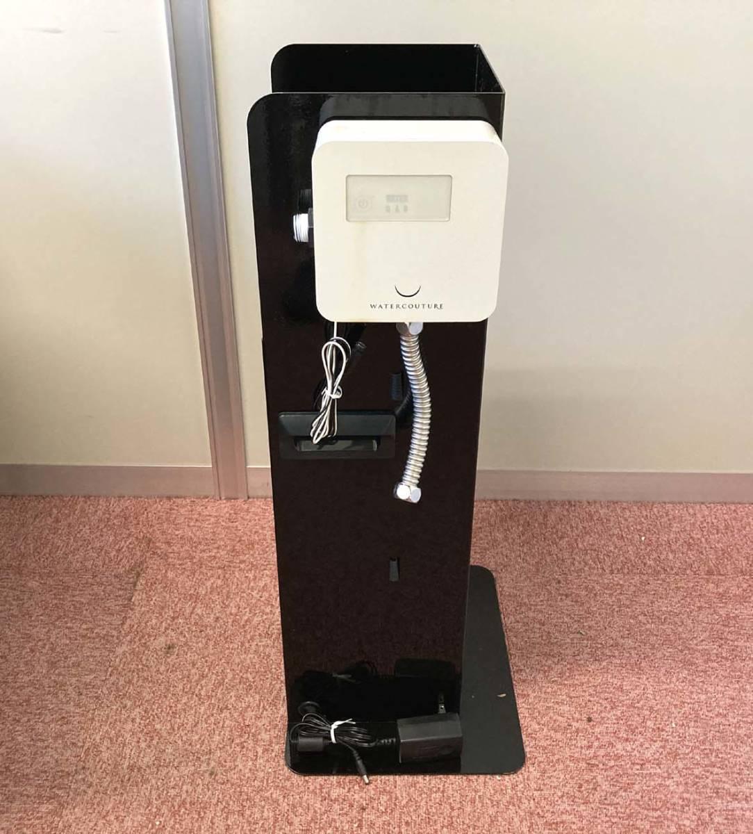 ②◇三菱レイヨン 炭酸システム SODA SHOWER WS101◇ヘッドスパ、ソーダシャワー、美容機器、美容室◇I0000341