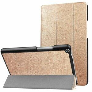 Huawei Mediapad T3 8.0 タブレット専用スタンド機能付きケース 三つ折 カバー 軽量型 薄型 (2017モデル)PUレザーケース ローズゴールド