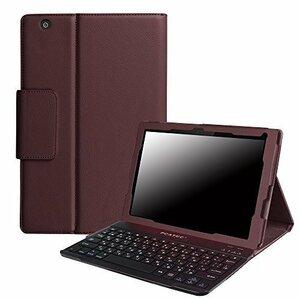 【送料無料】Sony Xperia Z4 Tablet 専用レザーケース付き Bluetooth キーボード☆ SOT31 /SO-05G 対応☆ブラウン