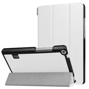 Huawei Mediapad T3 7.0 2017用マグネット開閉式 スタンド機能付き専用ケース 三つ折 カバー 薄型 軽量型 高品質PUレザーケース ホワイト