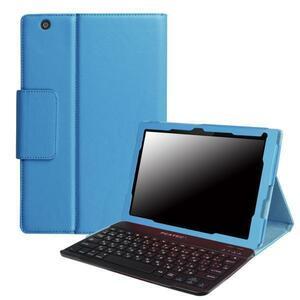【送料無料】Sony Xperia Z4 Tablet 専用レザーケース付き Bluetooth キーボード☆ SOT31 /SO-05G 対応☆シーブルー