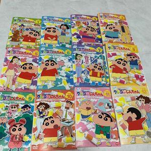クレヨンしんちゃん 10期 DVD 全12巻セット レンタル落ち