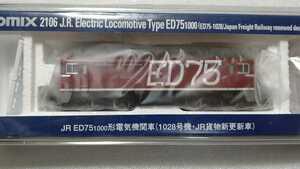 ED75-1028号機新品未開封!トミックス品番2106