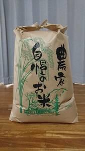 コシヒカリ 15kg