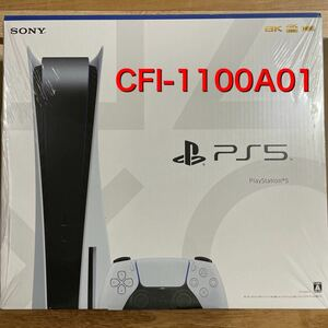 PlayStation5 プレイステーション5 PS5 本体 CFI-1100A01 ディスクドライブ搭載版