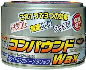 RINREI(リンレイ) カーワックス コンパウンドWAX ホワイト&シルバーメタリック [HTRC 3] A-94