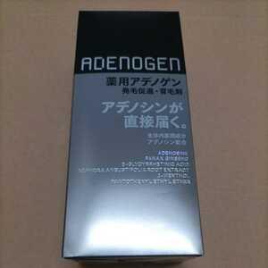 資生堂 アデノゲンEX 300ml(育毛剤)