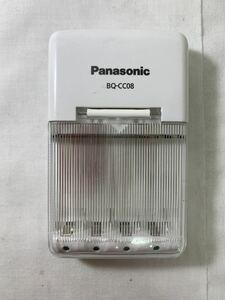 充電器【Panasonic】BQ-CC008[No.1]ニッケル水素電池用/単3電池/単4電池/パナソニック/急速充電器