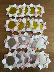 ハンドメイド 折り紙 花メダル 20枚 壁面かざり イベント プレゼント 幼稚園 施設 敬老の日