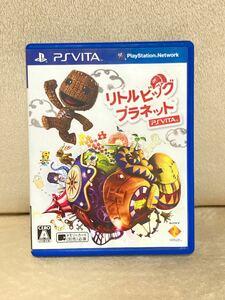 PS Vitaソフト リトルビッグプラネット